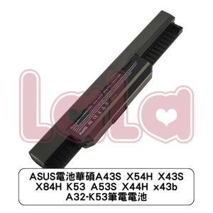 ASUS華碩電池A43S X54H X43S X84H K53 A53S X44H x43b A32-K53筆電電池