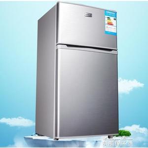 雙門小冰箱138升冷藏冷凍宿舍迷你節能靜音家用車載小型冰箱igo
