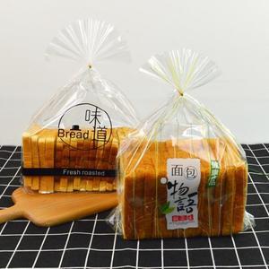 新春狂歡 450g吐司面包袋 方包切片面包袋蛋糕包裝袋400個 烘焙包裝袋