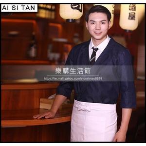 新款日韓料理廚師裝壽司服日式廚師服牛仔藍男秋冬裝中袖LG-882169