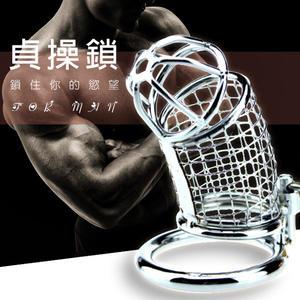不鏽鋼金屬陽具貞操鎖-鳥籠