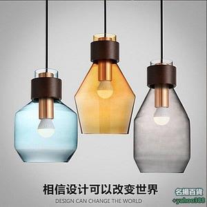 不二428北歐 彩色玻璃瓶吊燈 實木鐵藝工業風簡約復古吸頂燈陽臺壁燈大廳