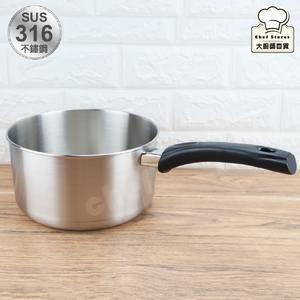 理想牌極緻316不鏽鋼雪平鍋22cm單把湯鍋-大廚師百貨