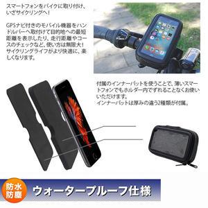 oppo r11 plus iphone x 7 6 vjr many gp125 cue kymco Racing S MANY110機車手機座摩托車手機架