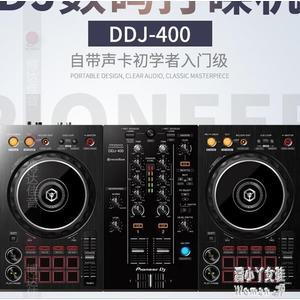 2019新款打碟機DDJ-400全套專業酒吧DJ入門級打碟機控制器TA4637【潘小丫女鞋】