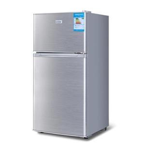 迷你冰箱  小冰箱迷你小型雙門車載宿舍學生二人家用冷藏冷凍單門電冰箱    酷動3Cigo