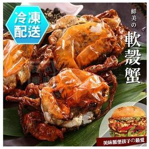 千御國際 鮮美的軟殼蟹 海鮮烤肉 [CO00361]