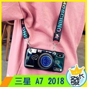 三星 A7 2018 手機殼 背帶掛繩復古相機 手機殼 藍光全包軟殼 防摔保護套 揹帶相機手機殼