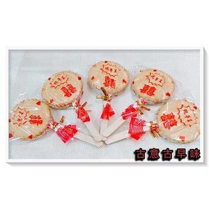 古意古早味 麥芽糖餅 ( 10支裝/長寬:6x13cm) 懷舊零食 回憶童年 糖果 麥芽餅 麥芽 餅乾