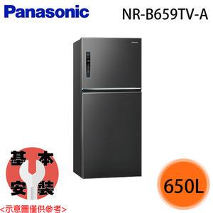 【Panasonic國際】650L 雙門變頻冰箱 NR-B659TV-A 免運費