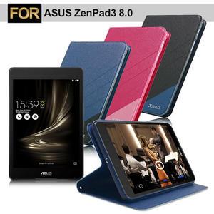 XM ASUS ZenPad 3 8.0 (Z581KL) 完美拼色隱扣皮套