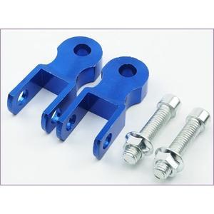 235A093  1023-006 大加高器帶螺絲 藍色2入   加高  加長   後避震器   後叉