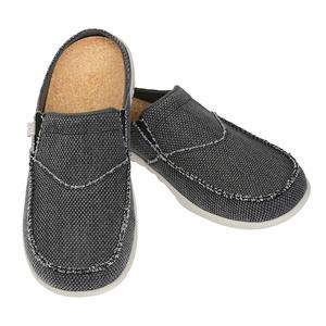 《Spenco》SIESTA SLIDE 男 涼拖鞋 灰色 SF39-489