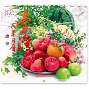 2020 水果月曆 JL610 臺灣水果*13張-單月曆~天堂鳥月曆
