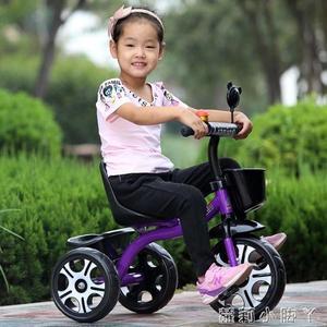 兒童三輪車/腳踏車/小孩手推自行車/男女寶寶玩具單車1-3-6歲童車 NMS蘿莉小腳ㄚ
