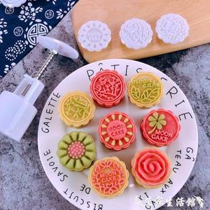 月餅模具冰皮月餅模具 做綠豆糕50g75g100克手壓式家用商用卡通的烘焙磨具 艾家生活館