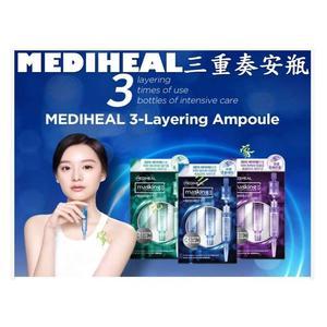 MEDIHEAL 三重奏濃縮安瓶 毛孔管理 保水 緊實 溫和 祛痘 收斂 舒緩 控油 蛋白 去粉刺 調理 導入液