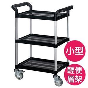 【nicegoods】 小型三層餐廚整備工作推車(推車 作業車)