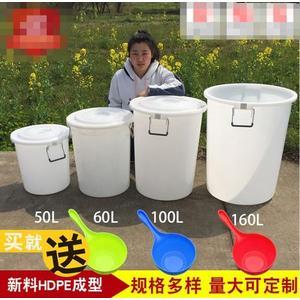 儲水桶食品級塑料桶圓形加厚儲水桶裝米裝面水桶帶蓋大號腌菜釀酒發酵桶-凡屋FC