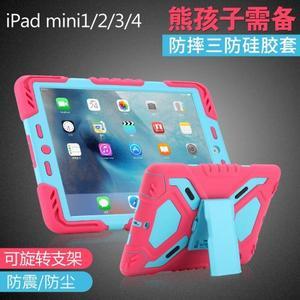 保護套 ipad mini4保護套iapd迷你paid3min1三防全包ipod蘋果
