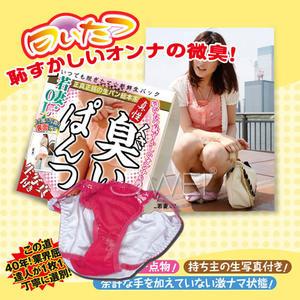 969情趣~  日本原裝進口NPG.原味內褲-臭いぱんつ 若妻OL 02