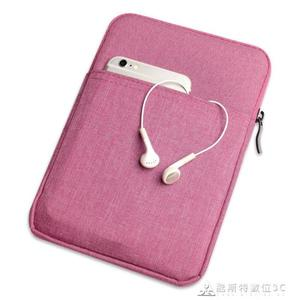 ipad min1i保護套mimi4袋子mini 2布袋ipod蘋果軟殼電腦迷你3收納   酷斯特數位3C