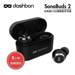 【限時下殺+24期0利率】Dashbon 達信邦 全無線5.0立體聲藍牙耳機 SonaBuds 2