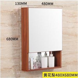 浴室鏡櫃太空鋁鏡箱掛牆式洗手衛生間廁所鏡子【黃花梨色鏡櫃48公分】