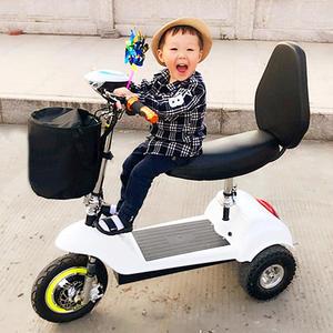 電動車迷妳型折疊電動三輪車 女士電動自行車成人電瓶車代步車 igo城市玩家