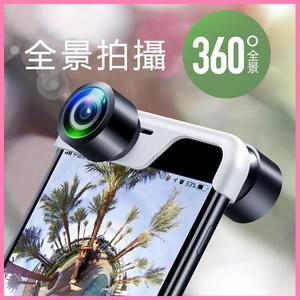 蘋果手機全景鏡頭 360度鏡頭 魚眼鏡頭 前後攝像頭 7plus 手機廣角 iphone鏡頭 e起購