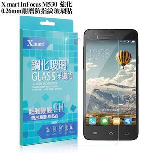 X_mart 富可視 Infocus M530 強化0.26mm耐磨玻璃保護貼
