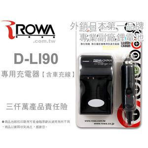 EGE 一番購】ROWA 充電器含車充線 專利設計 Fit PENTAX D-LI90 DLI90【K-3 K-5 II IIS K-01 K-7 K-5 K7 K5 K01】