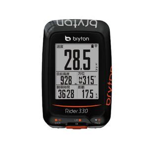 Bryton Rider 330T GPS  自行車碼表