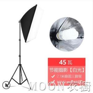 Led補光燈網紅高清落地自拍拍照電腦攝影攝像打光燈室內小型抖音神器主播支架YYJ      MOON衣櫥
