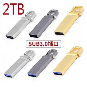 2TB隨身碟 高速USB3.0 接口隨身碟 防水車載金屬U盤