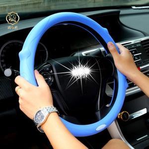 汽車方向盤套矽膠薄防滑女方向盤套汽車把套夏四季特惠免運