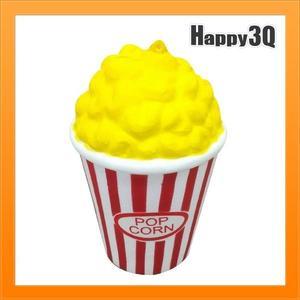 爆米花捏捏樂玩具放鬆紓壓超軟慢黃色大桶爆米花創意捏捏樂療癒玩具【AAA3848】預購