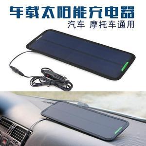 太陽能電瓶充電器充電板12V18v戶外應急汽車摩托蓄電池車載防虧電 BASIC LX