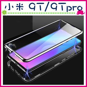Xiaomi 小米9T 9Tpro 雙面玻璃背蓋 萬磁王手機套 磁吸殼 透明保護殼 全包邊手機殼 金屬邊框保護套