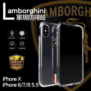 iphone 6 6s 7 8 plus 5.5 X iX 義大利 藍寶堅尼 授權 軍規 耐衝擊 透明 手機殼 保護殼