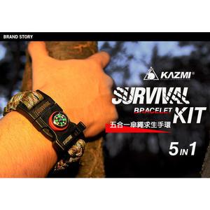 丹大戶外【KAZMI】五合一傘繩求生手環 K7T3S0001