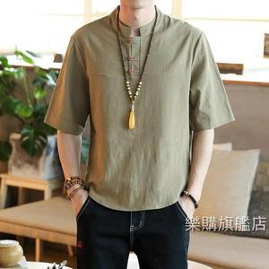 唐裝冬季中國風男短袖復古棉麻唐裝中式古裝寬鬆大尺碼民族服裝麻布漢服M-5XL