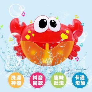 螃蟹泡泡機洗澡沐浴玩具螃蟹吐泡泡螃蟹玩具抖音韓國寶寶洗澡玩具 MKS99一件免運