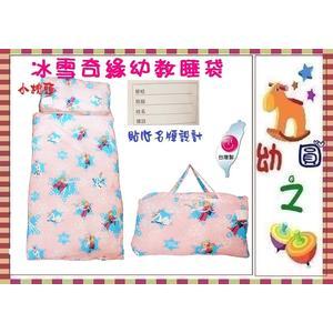 *幼之圓*㊣冰雪奇緣兒童兩用睡袋~舞動冰雪~台灣製~幼教睡袋~粉紅色