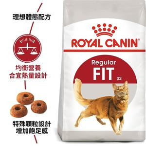 *KING WANG*法國皇家F32 理想體態成貓飼料15kg