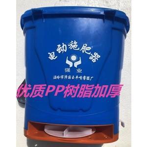 電動施肥器多功能撒肥機龍蝦投飼料機農用機械播種機充電撒化肥機