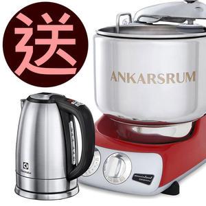 【送快煮壺+驚喜】AO瑞典頂級奧斯汀全功能桌上型攪拌機 AKM6220 (多色可選)原廠公司貨保固