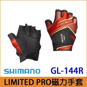 橘子釣具 SHIMANO磁力釣魚手套 NEXUS LEZANOVA® GL-144R (5指出) 紅色