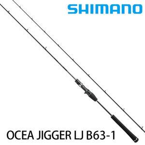 漁拓釣具 SHIMANO 18 OCEA JIGGER LJ B63-1 適合40~130g (槍柄船釣鐵板竿)