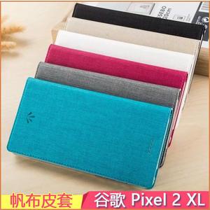 帆布皮套 Google 谷歌 Pixel2 XL 手機殼 插卡支架 pixel2 手機套 簡約皮套 pixel2 xl 保護套 全包邊 保護殼